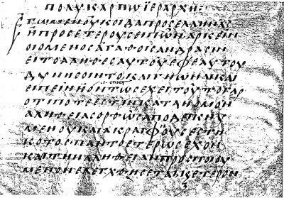 西方ギリシア文字 - Archaic Gre...