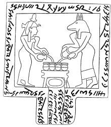 メロエ文字