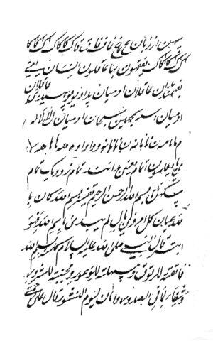 Learn english voa persian